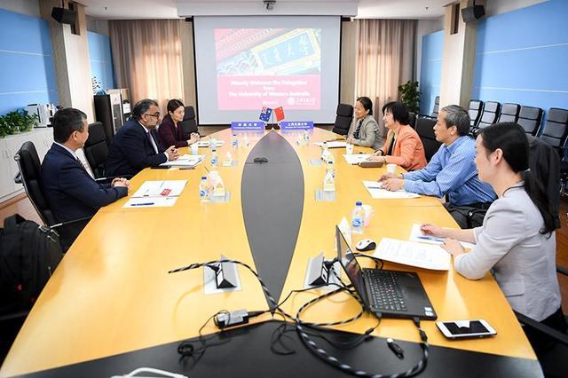 Australian University meets chinese university